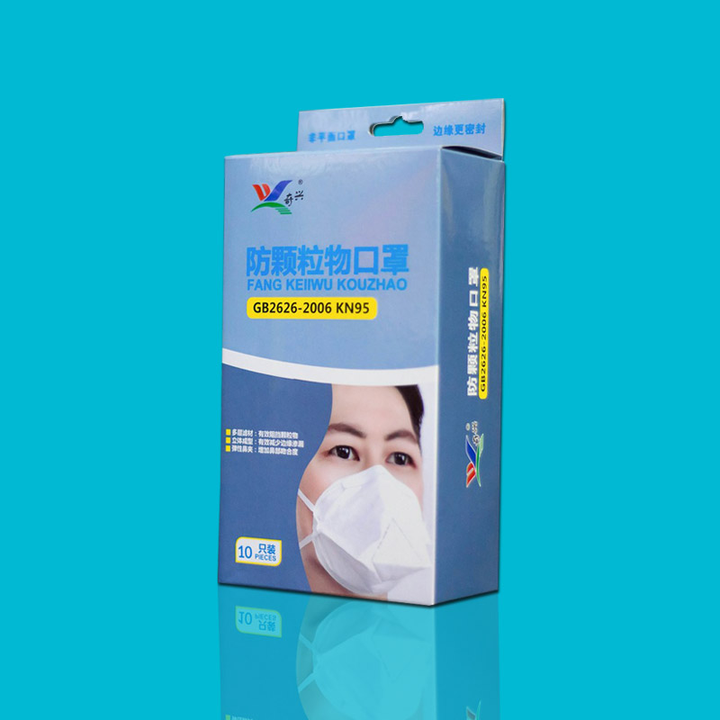 KN95颗粒呼吸器